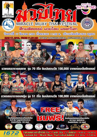 MIRACLE MUAY THAI FESTIVAL